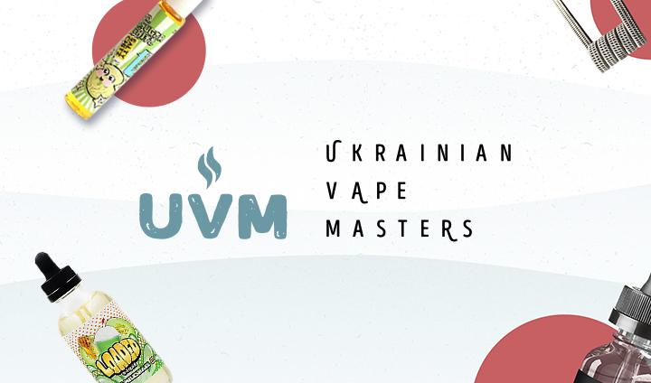 Интернет-магазин Uvm