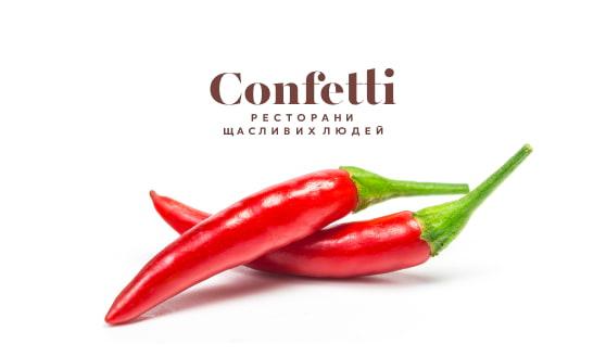 Информационный сайт Confetti