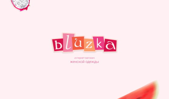 Интернет-магазин Bluzka
