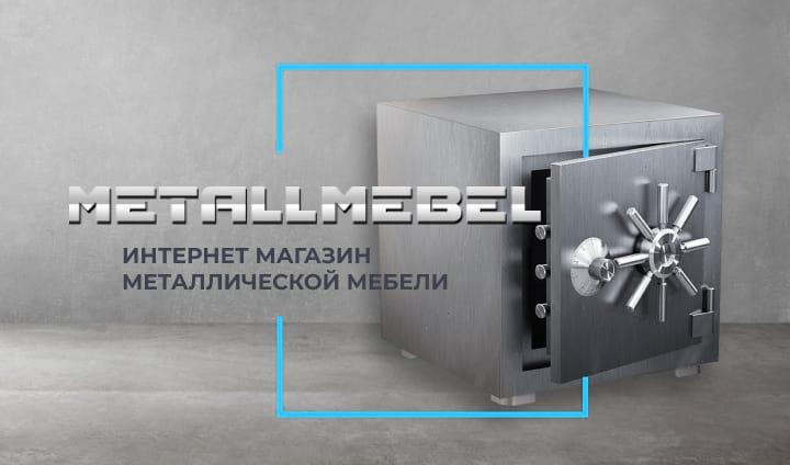 Интернет-магазин Metallmebel